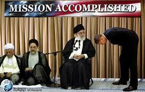 USA bowed to Iran