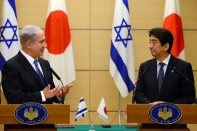 Japan's Abe and Israel's Netanyahu respect for each others position.